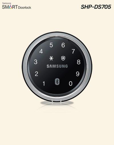 Samsung Digital Rim Lock Singapore