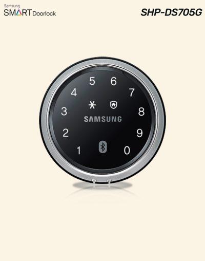 Samsung SHP DS705G Digital Gate Lock