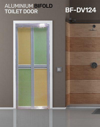 Toilet Door Lock