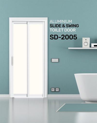 SD 2005 Toilet Door Design