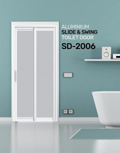 SD 2006 HDB Toilet Door Design