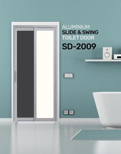 SD 2009 HDB Toilet Door Design
