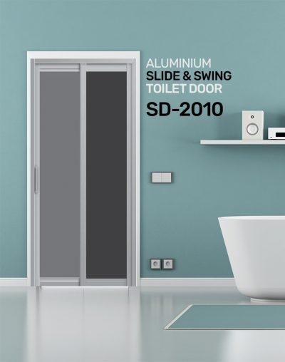 SD 2010 Toilet Door Design