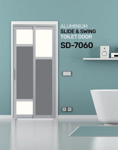 SD 7060 HDB Toilet Door