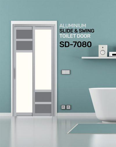 SD 7080 HDB Toilet Door Design